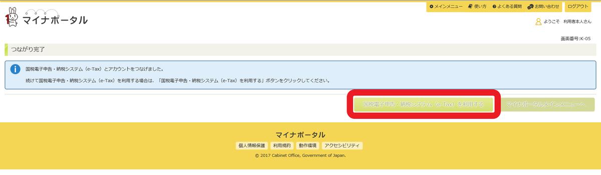 f:id:shiori2020:20200123185834p:plain