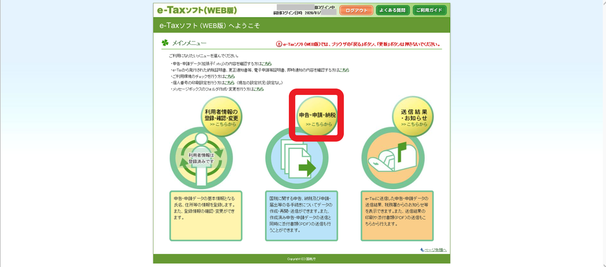 f:id:shiori2020:20200123190828p:plain