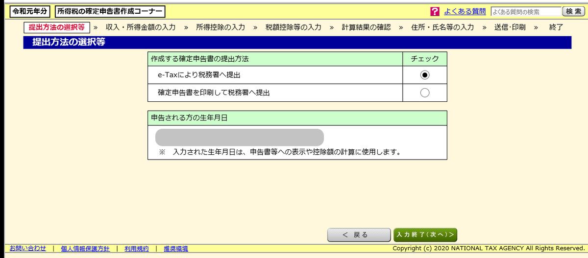 f:id:shiori2020:20200123191246p:plain