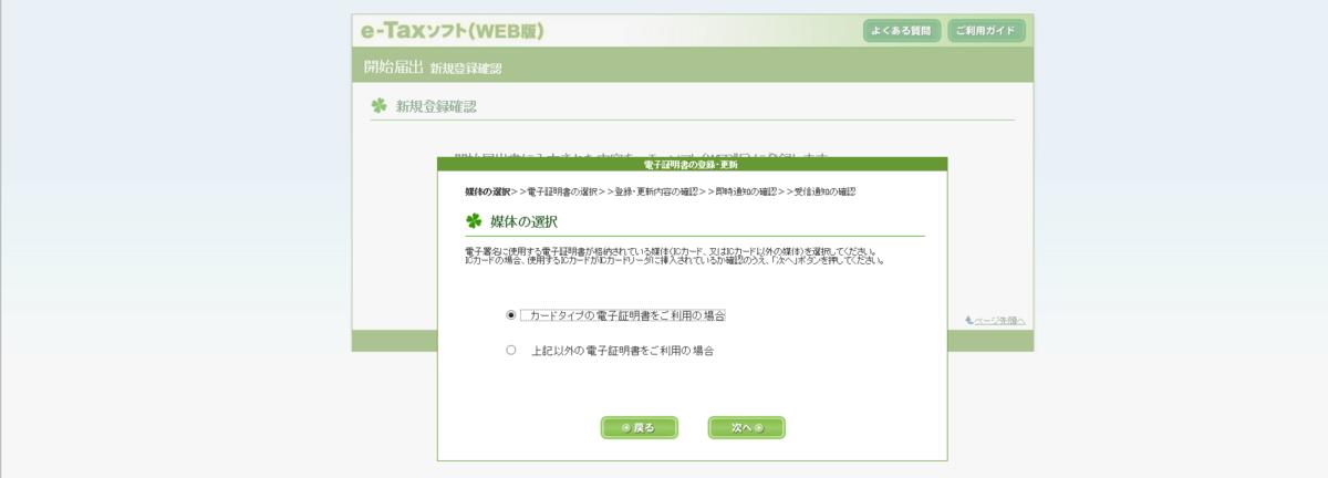 f:id:shiori2020:20200124182208p:plain