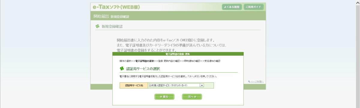 f:id:shiori2020:20200124182309p:plain