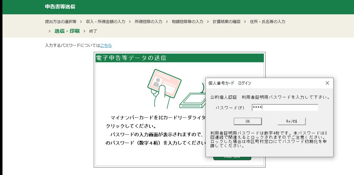 f:id:shiori2020:20200125131056p:plain