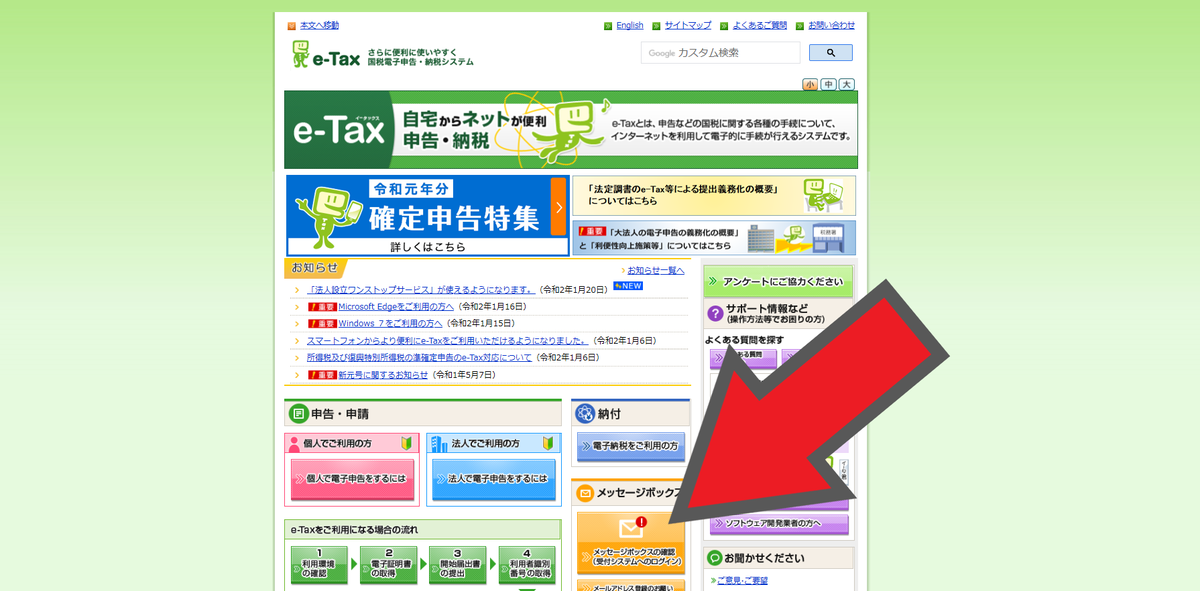 f:id:shiori2020:20200127125035p:plain