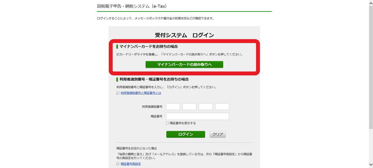 f:id:shiori2020:20200127132745p:plain