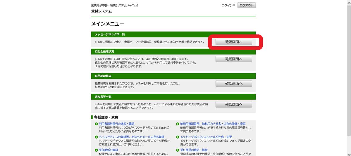 f:id:shiori2020:20200127133543p:plain