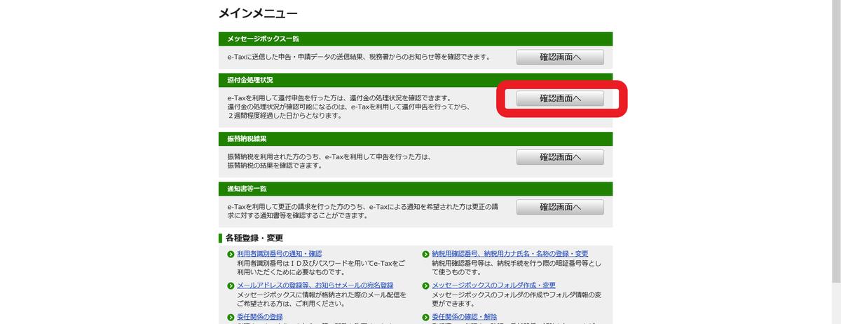 f:id:shiori2020:20200127154648p:plain