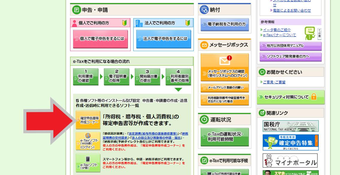 f:id:shiori2020:20200208185044p:plain
