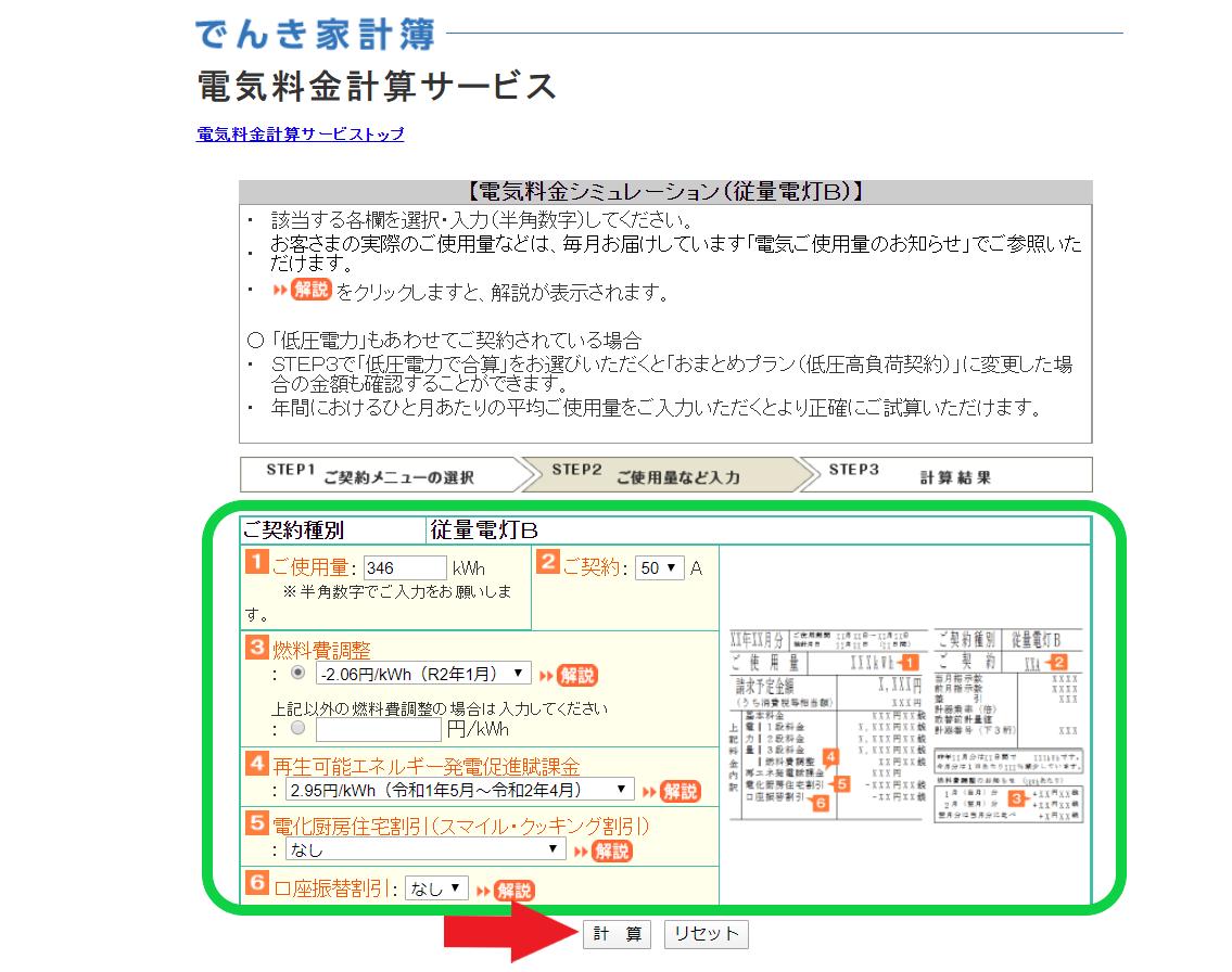 f:id:shiori2020:20200219182039p:plain