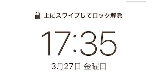 f:id:shiori2020:20200329155411j:image