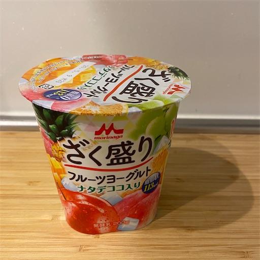 f:id:shiori2020:20200427121819j:image