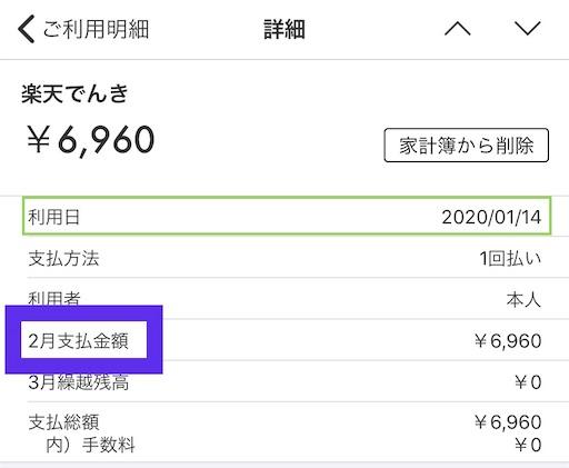 f:id:shiori2020:20200514180112j:image