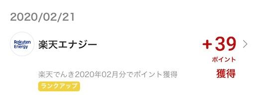 f:id:shiori2020:20200514180150j:image