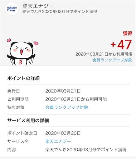 f:id:shiori2020:20200515092034j:image