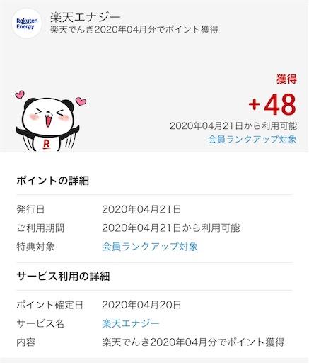 f:id:shiori2020:20200515092044j:image