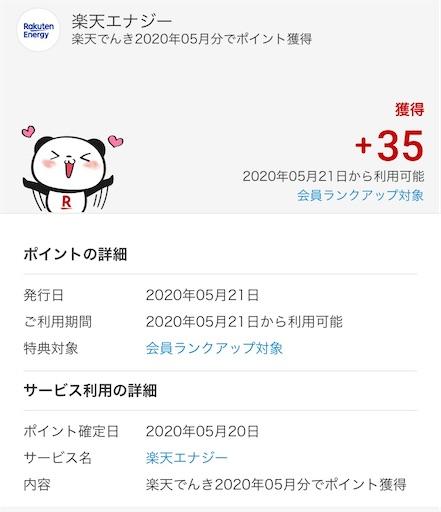 f:id:shiori2020:20200521090306j:image