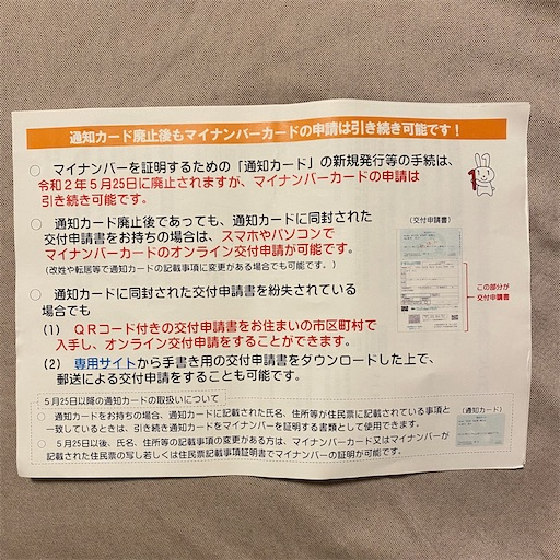 f:id:shiori2020:20200914011015j:image