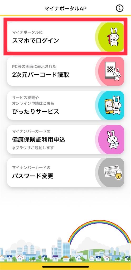 f:id:shiori2020:20210122174957j:image