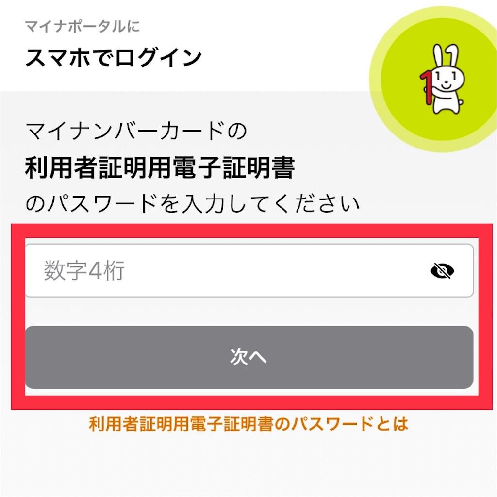 f:id:shiori2020:20210122175028j:image