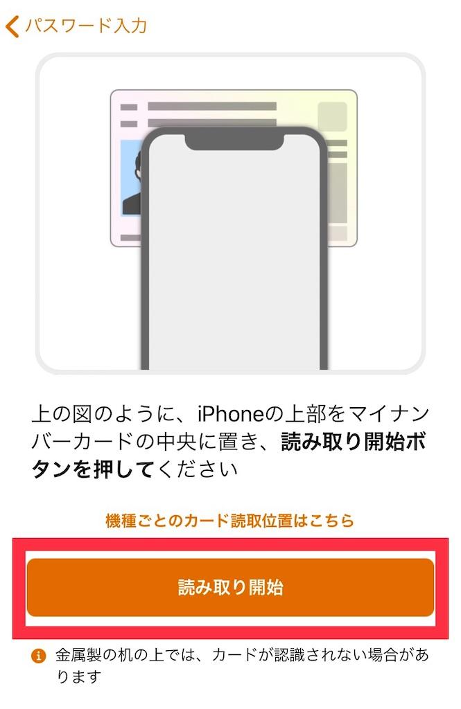 f:id:shiori2020:20210122175047j:image