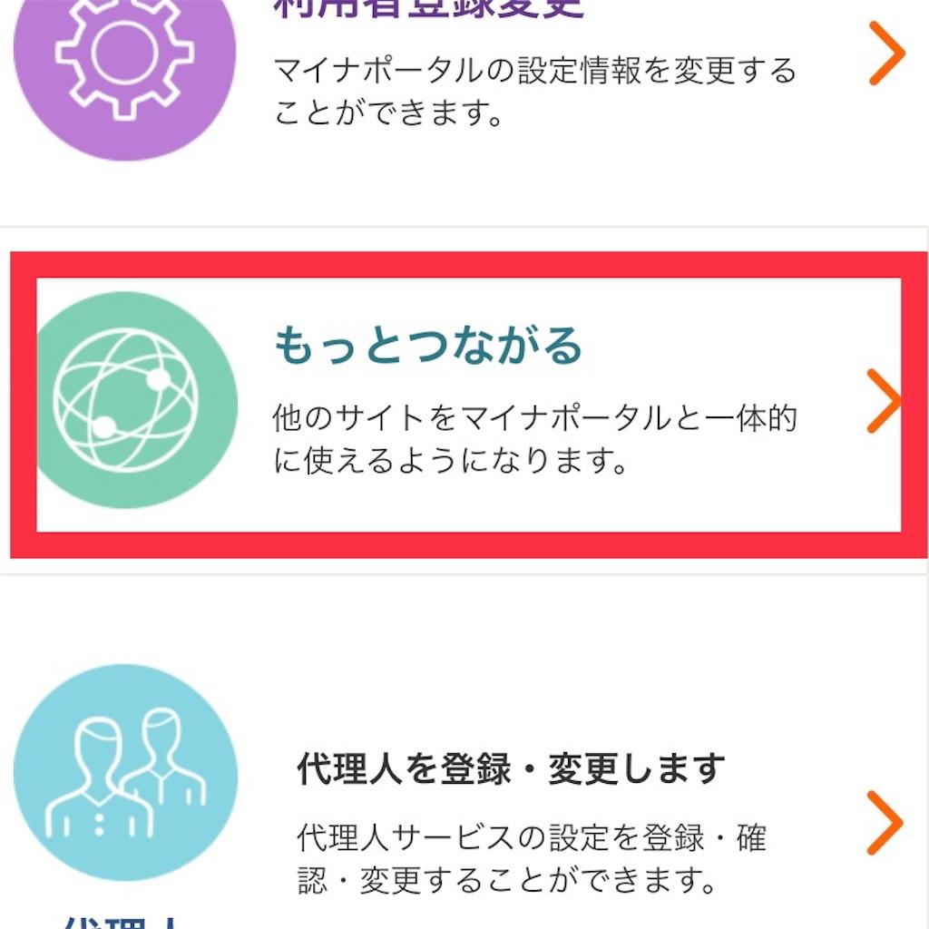f:id:shiori2020:20210122175106j:image