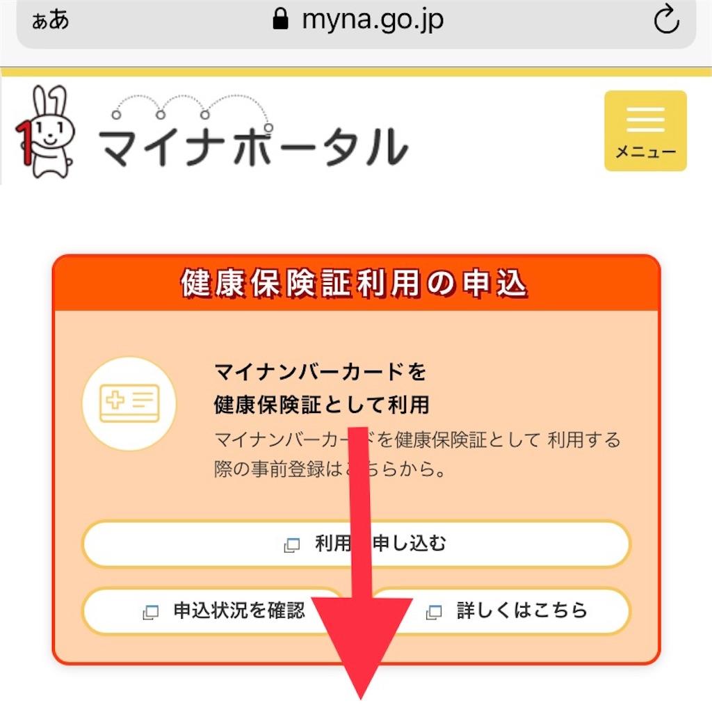 f:id:shiori2020:20210122175110j:image