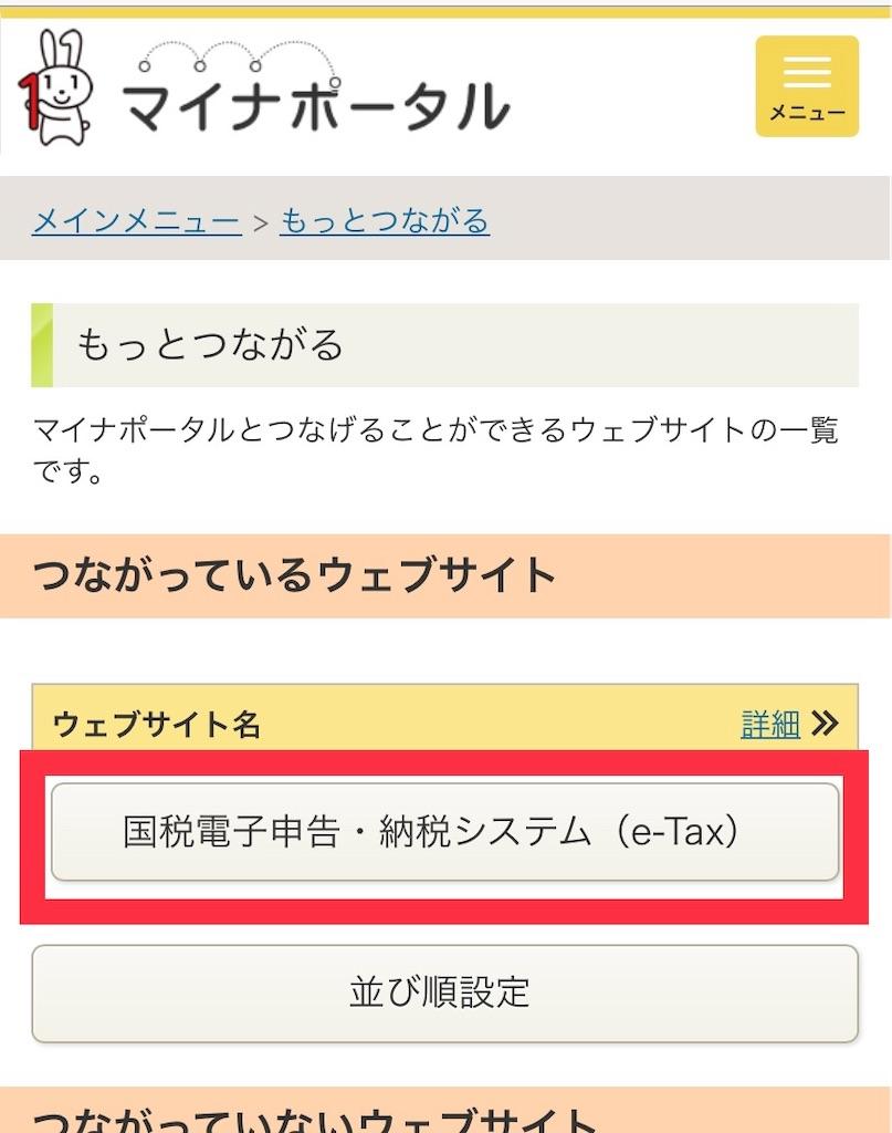 f:id:shiori2020:20210122175157j:image