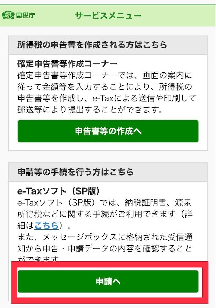 f:id:shiori2020:20210122175230j:image