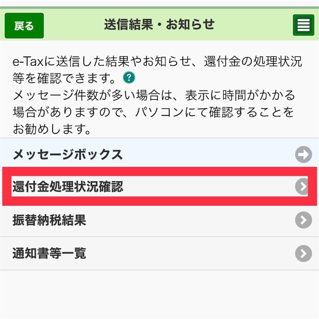 f:id:shiori2020:20210122175301j:image