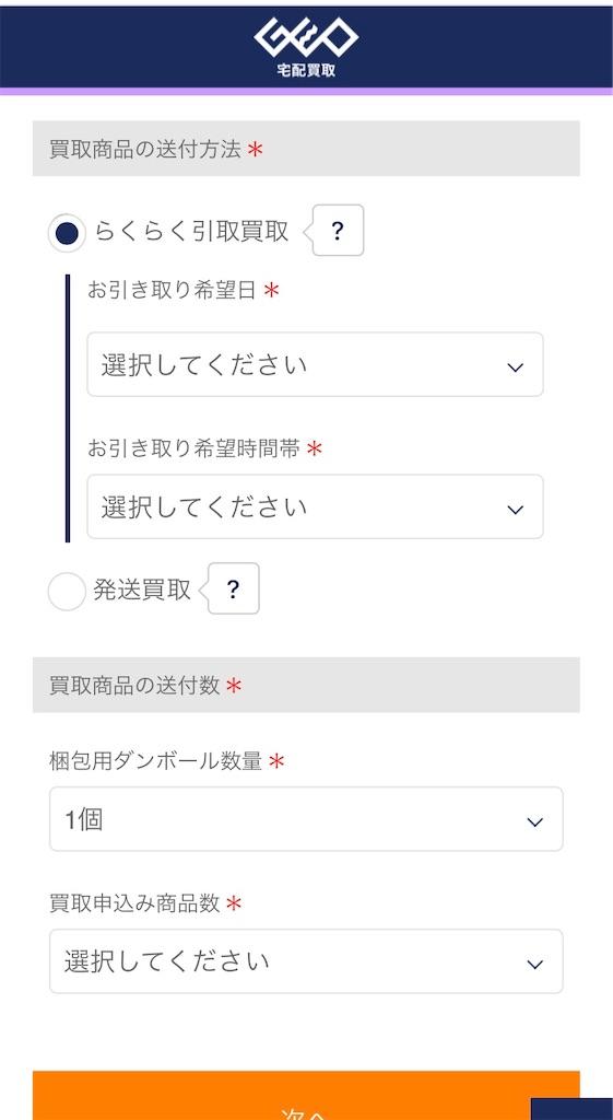 f:id:shiori2020:20210205145353j:image