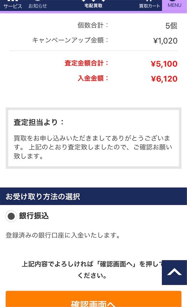 f:id:shiori2020:20210205150413j:image