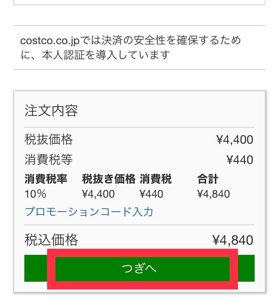 f:id:shiori2020:20210226012424j:image