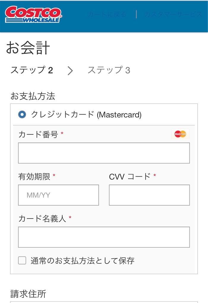 f:id:shiori2020:20210226012427j:image