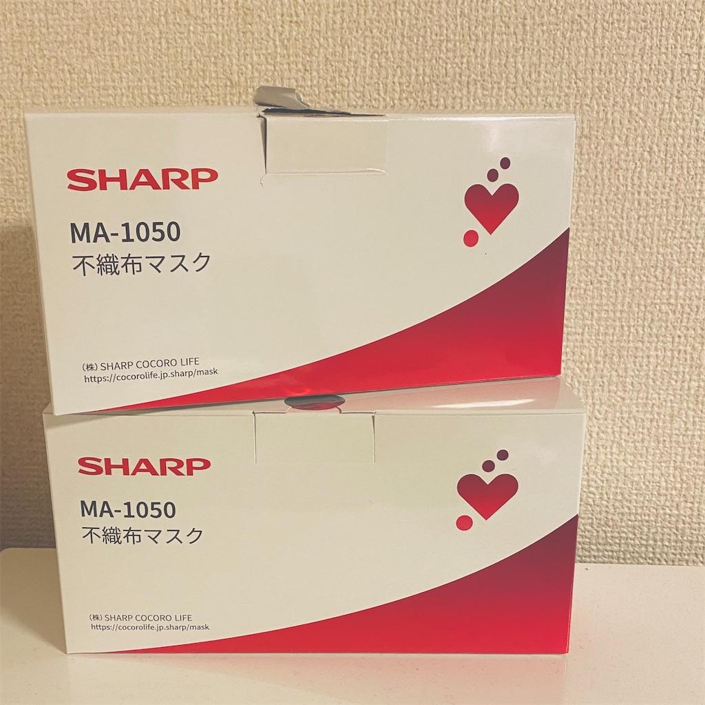 f:id:shiori2020:20210318185800j:image