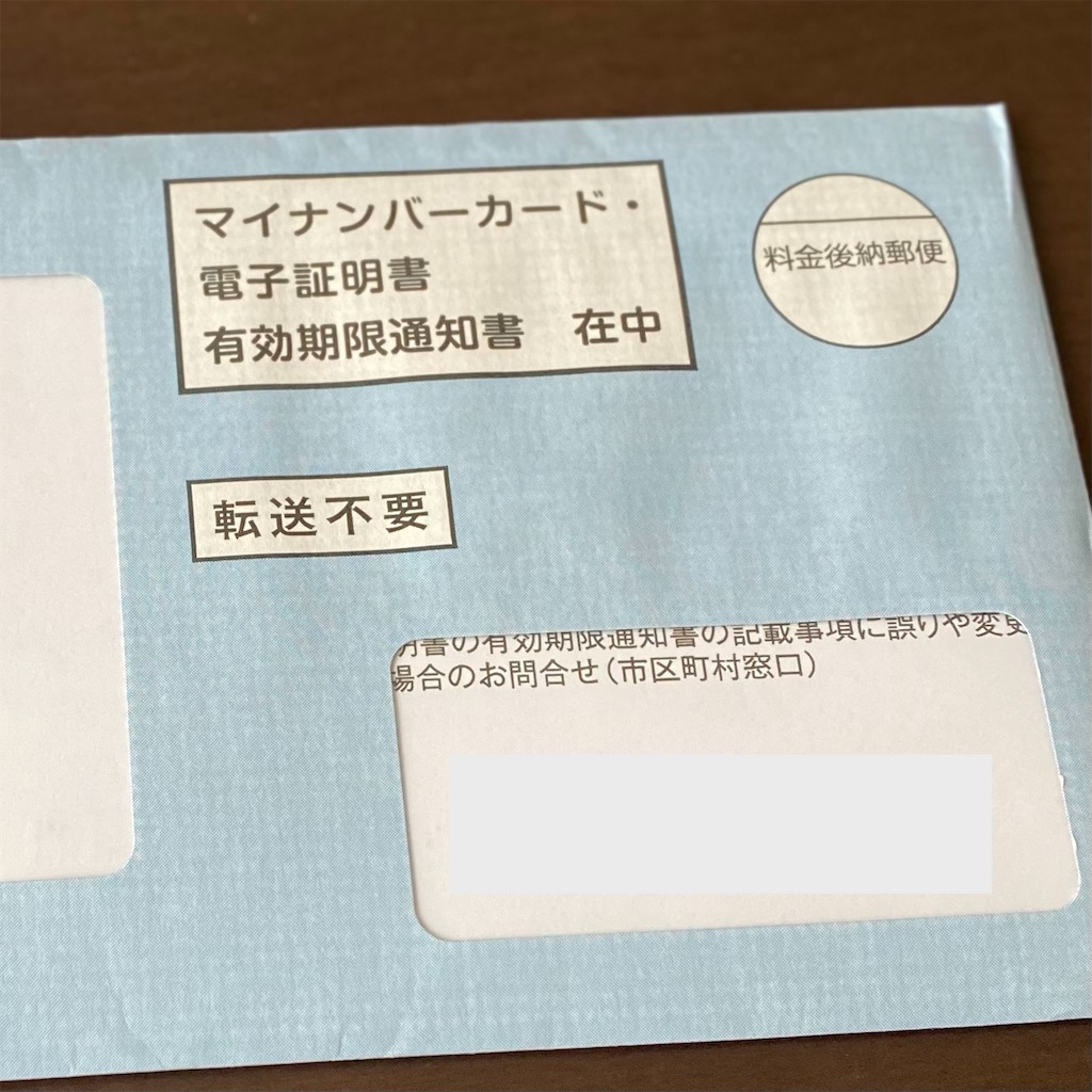f:id:shiori2020:20210727170424j:image