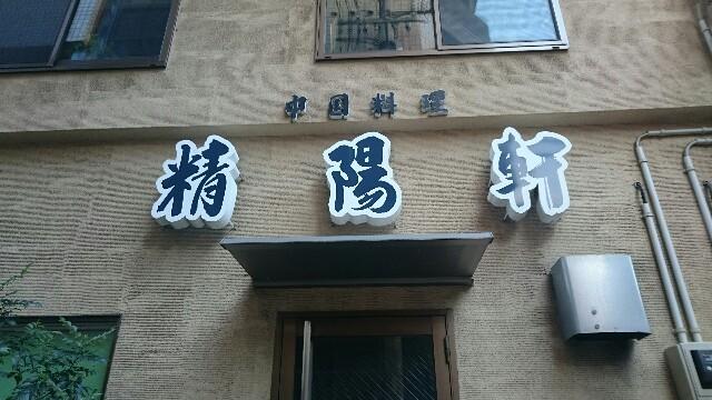 f:id:shiori43:20170201162430j:image