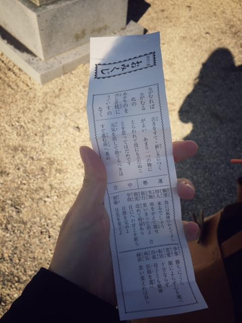 f:id:shiori68:20170103204951j:plain