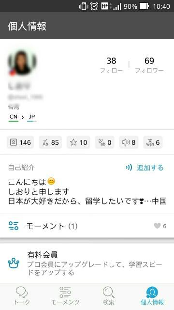 f:id:shiori_1995:20161206161513j:image