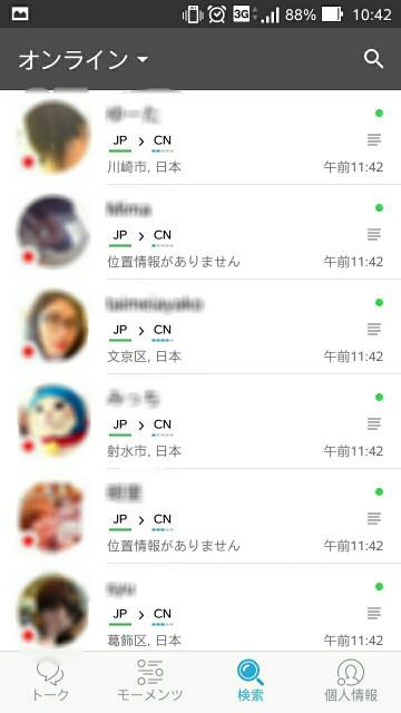 f:id:shiori_1995:20161206175302j:image