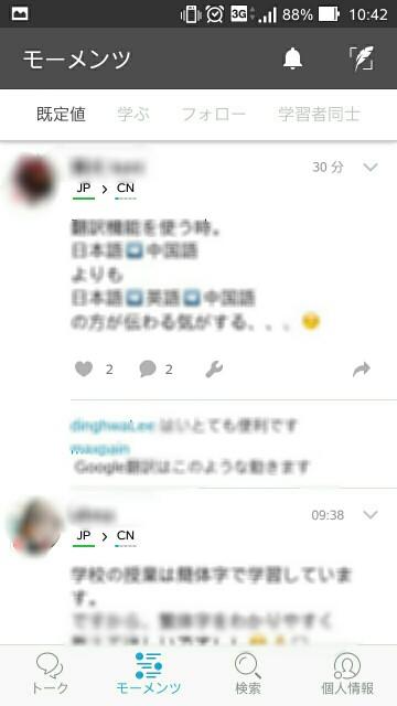f:id:shiori_1995:20161206175605j:image