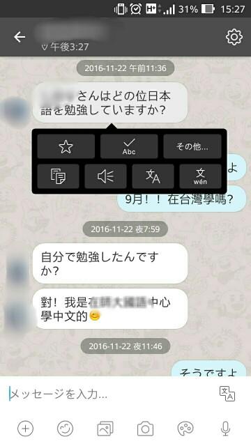 f:id:shiori_1995:20161206175846j:image