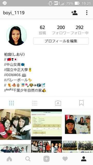 f:id:shiori_1995:20170214202352j:image