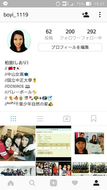 f:id:shiori_1995:20170214202524j:image
