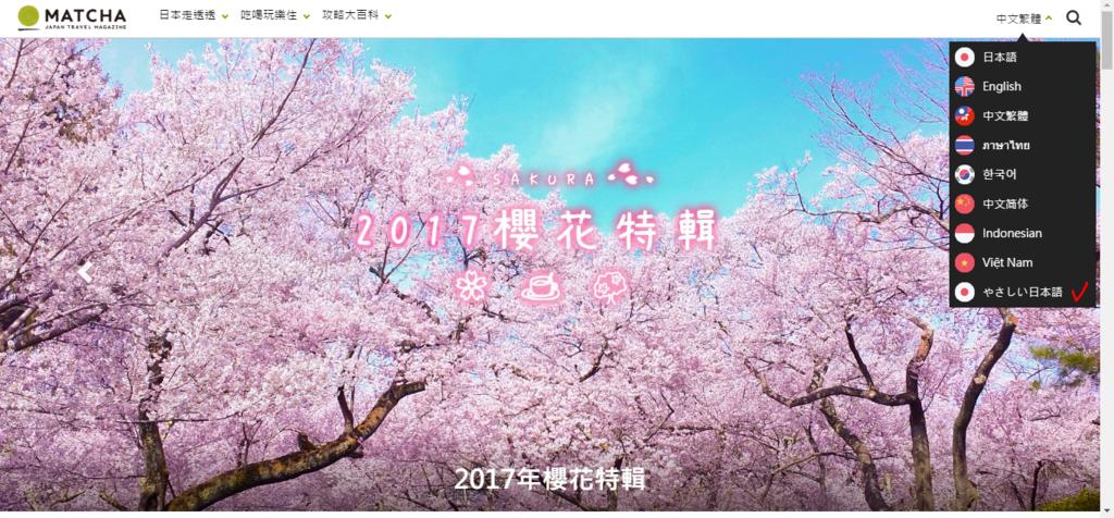 f:id:shiori_1995:20170219104227p:plain