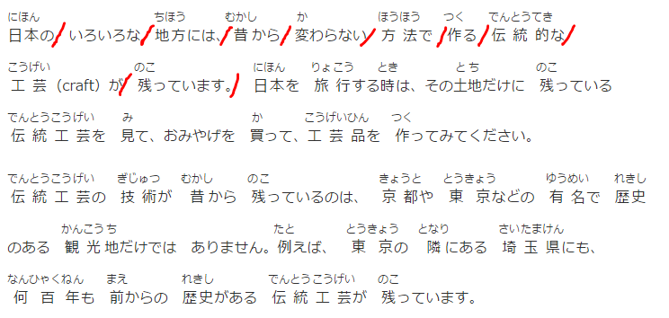 f:id:shiori_1995:20170219112315p:plain