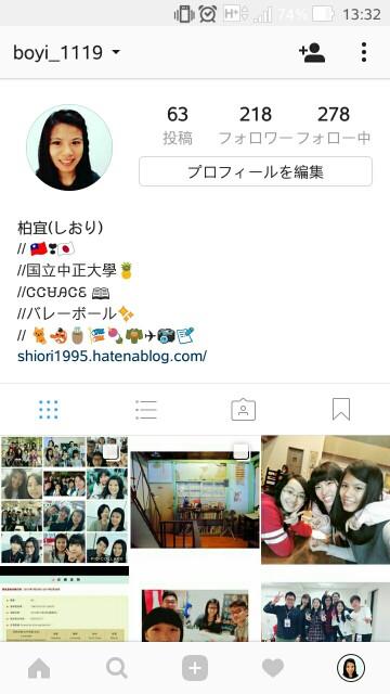 f:id:shiori_1995:20170415143215j:plain