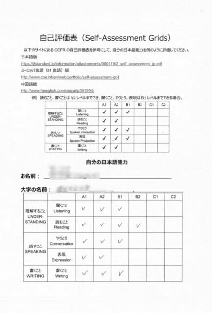 f:id:shiori_1995:20170613213026j:plain