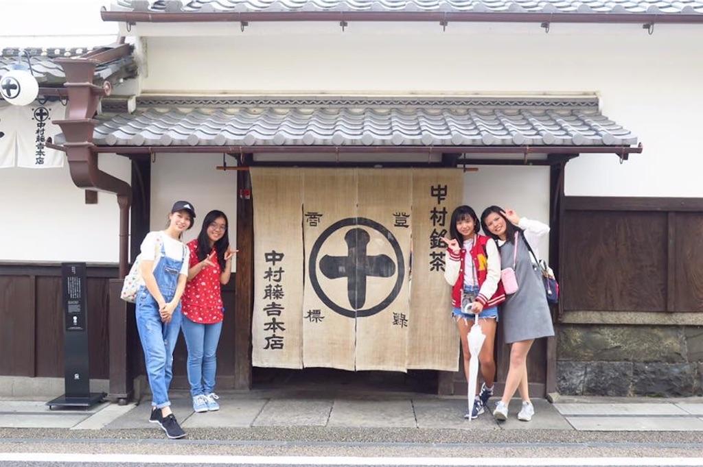 f:id:shiori_1995:20170923214421j:image