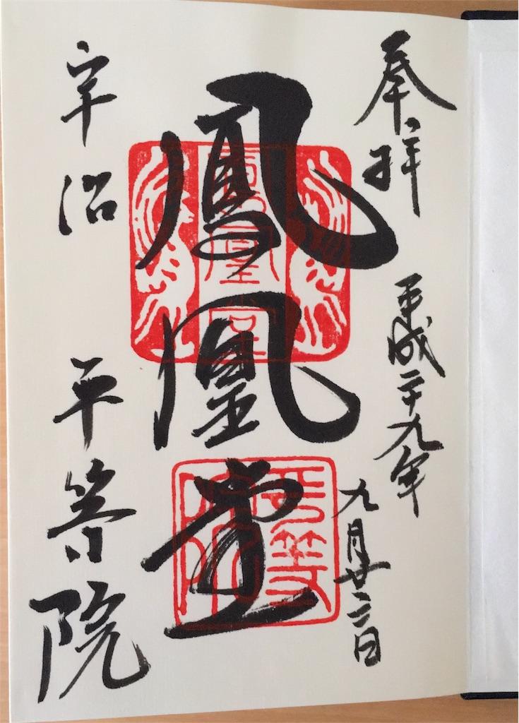 f:id:shiori_1995:20170923215715j:image
