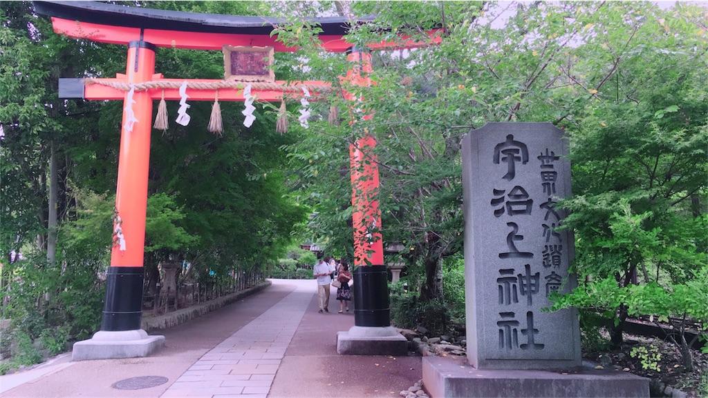 f:id:shiori_1995:20170923220806j:image