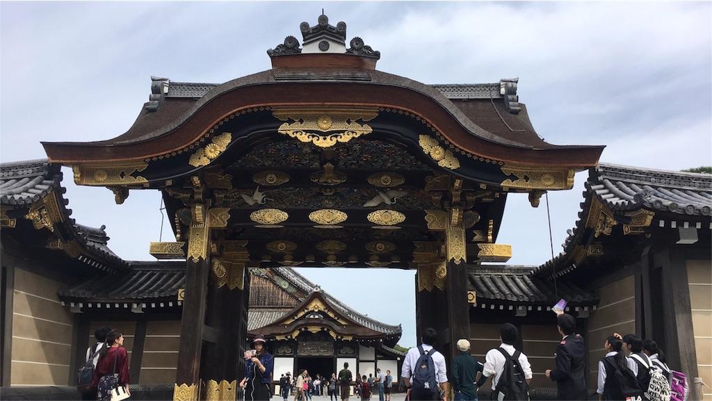 f:id:shiori_1995:20171012220625j:image